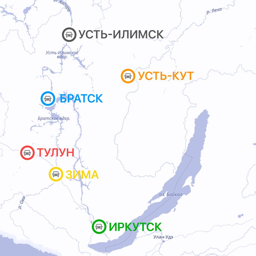 Братск, Иркутск, Усть-Кут, Усть-Илимск, Тулун, Зима